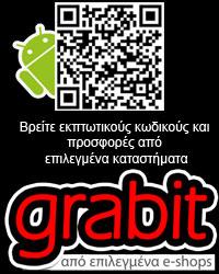 GrabitApp