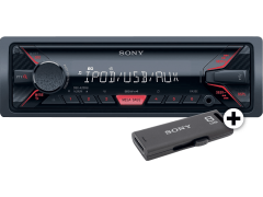 SONY DSX-A410USBEI μαζί με USB Stick 8GB (USM8GMG/USM8GM/USM8GR)