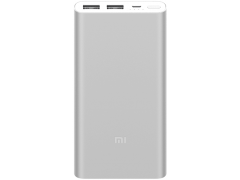 XIAOMI Mi Power Bank 10000mAh 2S Sliver