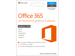 MICROSOFT Office365 Personal 128A GR