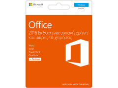 MICROSOFT Office Home and Business 128A GR