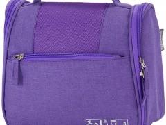 Νεσεσέρ Αναδιπλούμενο Polyester 18x10x21εκ. benzi 5327 Purple (Ύφασμα: Polyester, Χρώμα: Μωβ) - benzi - BZ-5327-purple