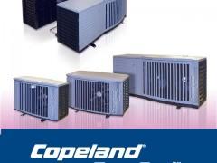 COPELAND EazyCool OLQ-09 (2,8HP / 400Volt / R404a) Scroll Ψυκτικό Μηχάνημα Κατάψυξης