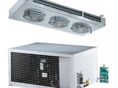 RIVACOLD STM009Z001 Οροφής Διαιρούμενα Ψυκτικά Μηχανήματα Συντήρησης με Αεροψυκτήρα (1HP - 230Volt) Για Ψυκτικό Θάλαμο 10,8κυβικά