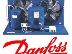 Danfoss Maneurop MTZ-50 (4HP / R404a / 400Volt) Ψυκτικά Μηχάνηματα Συντήρησης