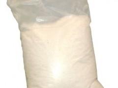 FrigoHellas OEM Αλάτι Κατάλληλο για Αποσκληρυντές Συσκευασία των 25Kg