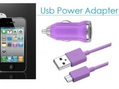 Φορτιστής Αυτοκινήτου για Smartphones! - Usb Power Adapter