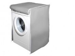 Jocca Κάλυμμα Πλυντηρίου 63x62x85cm σε Γκρι χρώμα, 4309 - JOCCA home & life