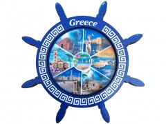 Μαγνητάκι Ψυγείου Στρογγυλό με ανάγλυφο σχέδιο Πηδάλιο Ναυτικό τιμόνι, 7cm, Greece Cyprus - Cb