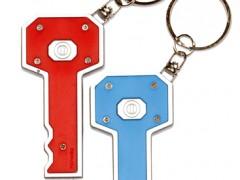 Μπρελοκ Κλειδιών με Led Heitech 04002826, 2τμχ