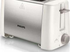Φρυγανιέρα Philips HD4825/00 White/Inox