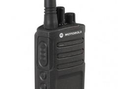 Επαγγελματικό Walkie-Talkie Motorola XT420
