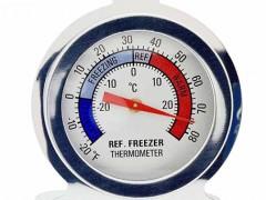 Θερμόμετρο Ψυγείου Αναλογικό Inox Home&Style 735664-100/10