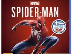 Spider-Man Marvel's Game Of The Year Edition - PS4 Game - Ελληνικής Αντιπροσωπείας