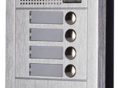 Μπουτονιέρα Θυροτηλεόρασης με Κάμερα RealSafe VDM-614