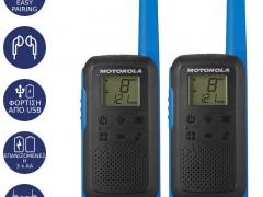 Motorola Talkabout T62 Walkie Talkie Μπλε 8km