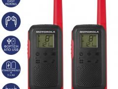 Motorola Talkabout T62 Walkie Talkie Κόκκινο 8km