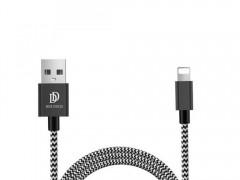 Duxducis Καλώδιο Φόρτισης και Μεταφοράς Δεδομένων USB σε Lightning 25cm - Μαύρο / Λευκό (11328)