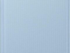 Official Samsung Led View Cover Samsung Galaxy S20 Plus - Sky Blue (EF-NG985PLEGEU)