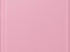Official Samsung Led View Cover Samsung Galaxy S20 - Pink (EF-NG980PPEGEU)