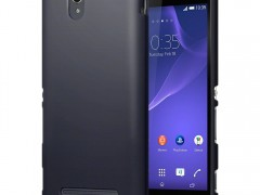 Θήκη Sony Xperia C3 by Covert (151-005-090)