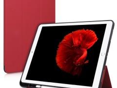 KW Θήκη iPad Pro 12.9