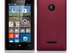 Θήκη Microsoft Lumia 532 by Terrapin (151-116-009)