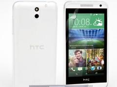 Ημιδιάφανη Θήκη HTC Desire 816 by YouSave (Z416-816)