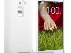 Θήκη LG G2 Mini by YouSave (Z393)