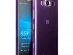 Ημιδιάφανη Θήκη Microsoft Lumia 950 by Terrapin (118-116-012)