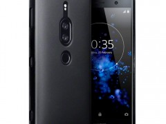 Terrapin Θήκη Σιλικόνης Sony Xperia XZ2 Premium - Solid Black Matte Finish (118-005-479)