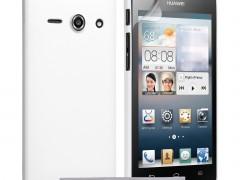 Θήκη Huawei Ascend Y530 by YouSave (Z815)