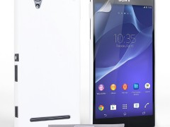 Θήκη Sony Xperia T2 Ultra by YouSave (Z578)